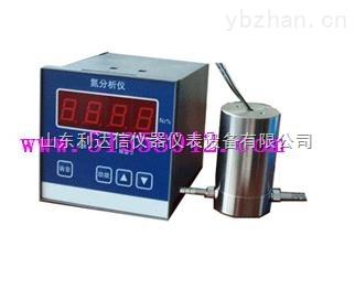 LDX-SYS-EN-550-氮分析儀/氮氣分析儀/氮氣檢測儀