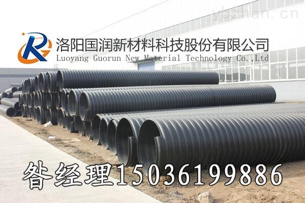 钢带聚乙烯排污管 濮阳DN500排污波纹管