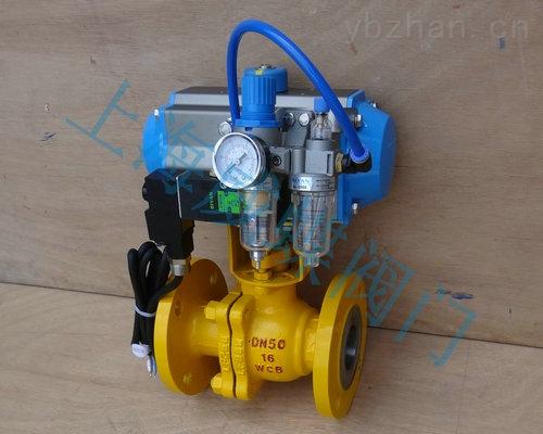 燃氣氣動球閥,燃氣氣動球閥價格