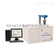 金汇微机全自动测硫仪使用范围