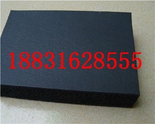 盘锦橡塑发泡保温板每平米价格多少