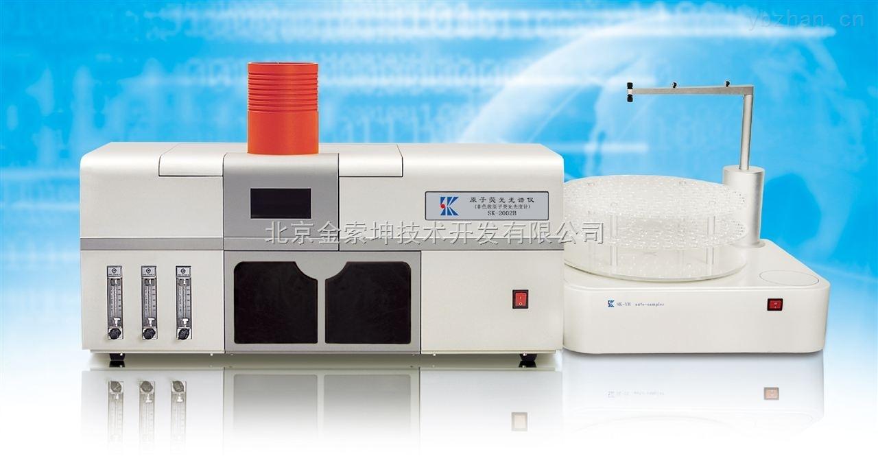 双检测器火焰法-氢化法联用原子荧光光谱仪