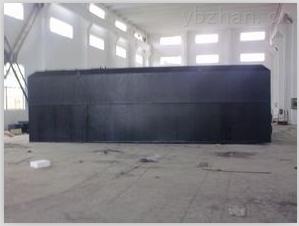 儋州地埋式一体化污水处理设备厂