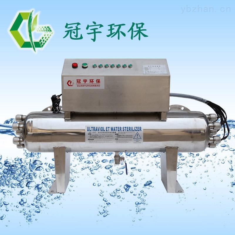 GYC-UUVC-960-天津紫外线消毒器生产厂家
