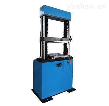济南汇达橡胶垫板静刚度试验机多少钱