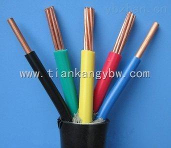 低烟低卤控制电缆