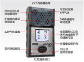 MX6多气体检测仪,英思科手持式多种气体检测仪