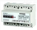 DTS2626三相導軌式電表 三相四線電表