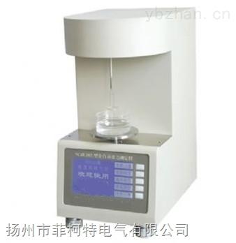 GDZL503全自動界面張力測定儀(圖)
