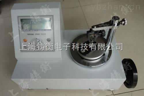 国产扭力弹簧试验机