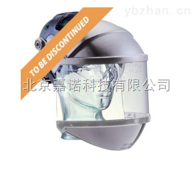 面部防护 头戴式防飞溅面罩