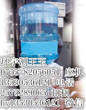 福州二次供水检测氨氮含量