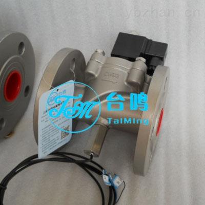 带信号反馈先导式电磁阀生产厂家