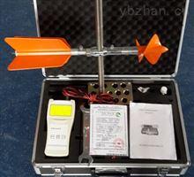 LJ20A自来水厂旋浆式流速仪