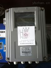 TDS-600F外夹式超声波流量计,累计流量