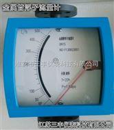 远传智能金属管转子流量计金属转子流量计价格