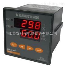 凝露控制器智能型湿度控制器WHD72-11