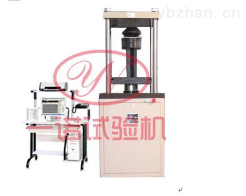橡胶制品行业用微机控制静刚度试验机