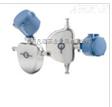 艾默生CNG系列流量计——高精准质量流量计