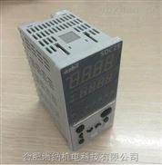 SDC25azbil数字显示调节器