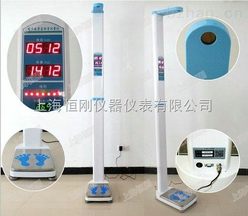 幼儿园用身高体重秤 儿童身高称体重电子秤