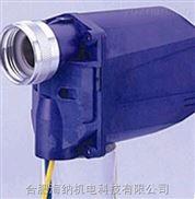 AUD300Cazbil 高级紫外线传感器 燃烧控制