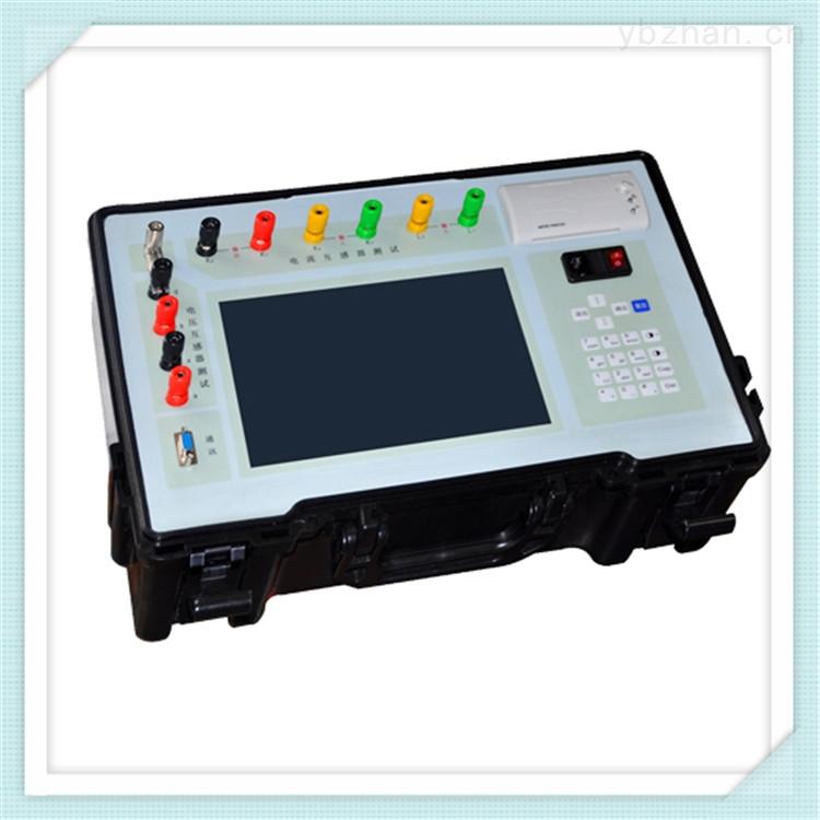电压互感器现场校验仪