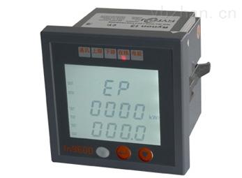 IN9600 三相多功能電力儀表