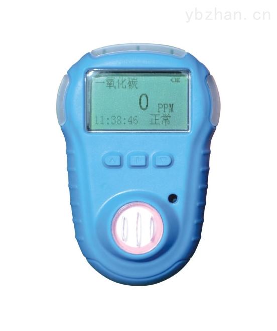 HRP-B1000-便攜式環氧乙烷檢測儀