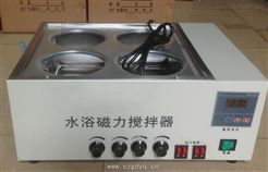 EMS-20数显恒温磁力搅拌水浴锅