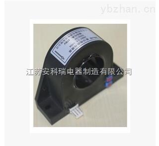 【外贸】开环霍尔电流传感器AHKC-LT 1000A 5V输出 交直流通用
