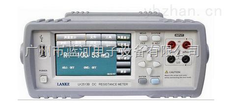 蓝光新品LK2513智能型直流低电阻测试仪 LK2513直流微欧计 欧姆表