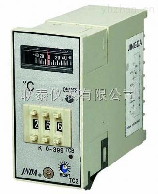 TC2-DA TC系列電子溫控儀
