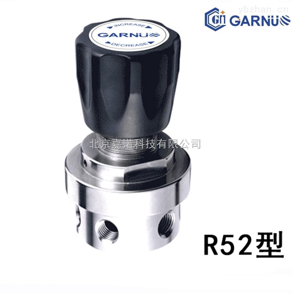GN/嘉诺-R52系列不锈钢减压器,主要应用于大流量气体系统