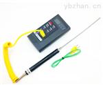 TKTES1310-200 便携式数字温度计