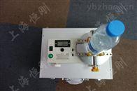 塑料瓶盖扭矩测量仪