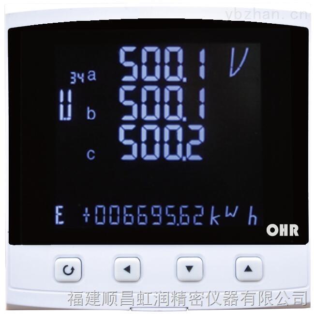 液晶综合电量表