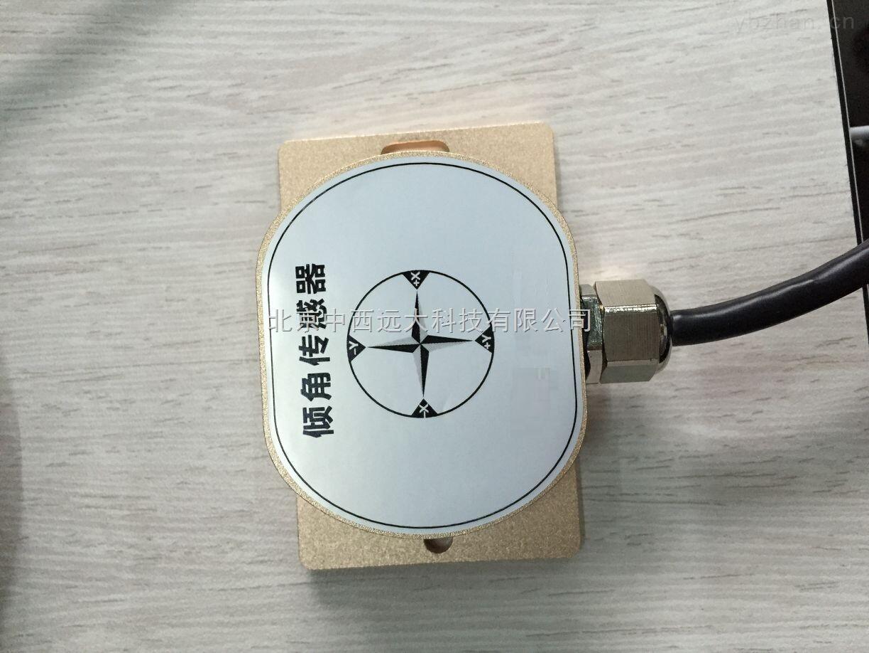 单轴倾角传感器() 型号:JK11/PM-TSI-90