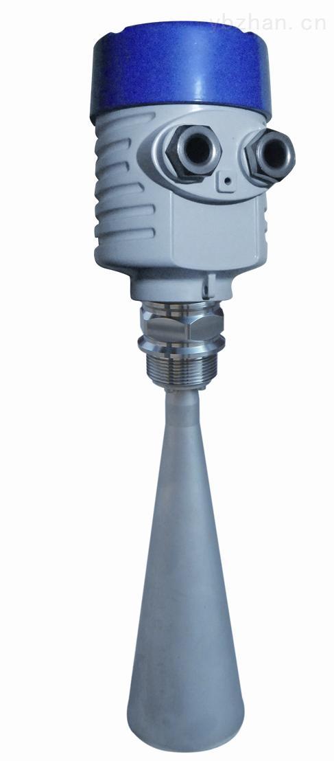固體高頻雷達料位計