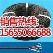 【硅橡胶控制电缆厂家】【KGG,KGGR,KGGP】