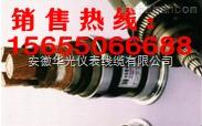 求购变频电缆,求购变频器电缆价格,变频电缆厂家