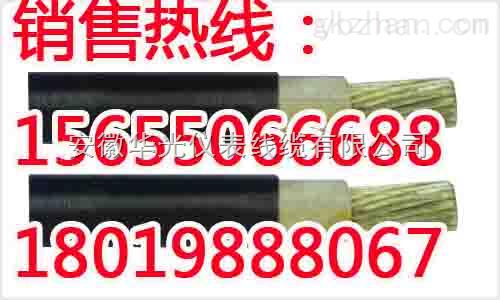 厂家库存国标现货CJPF90/SC/NC/NSC船用电力电缆