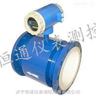 宁夏HTMC电磁废水流量计