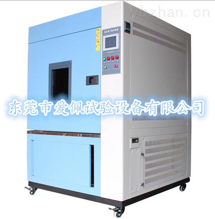 高低溫濕熱老化試驗箱/防爆高低溫試驗箱