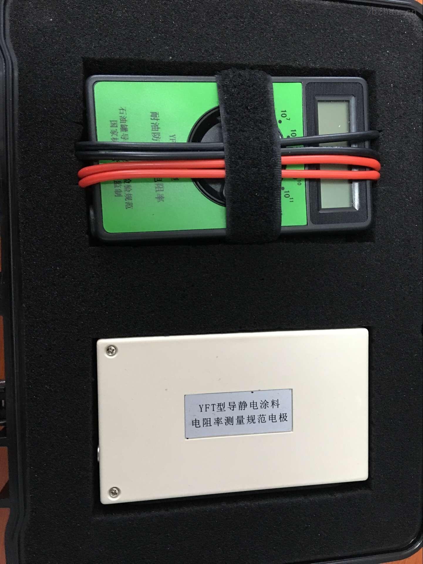 石油罐导静电涂料电阻率测定仪/