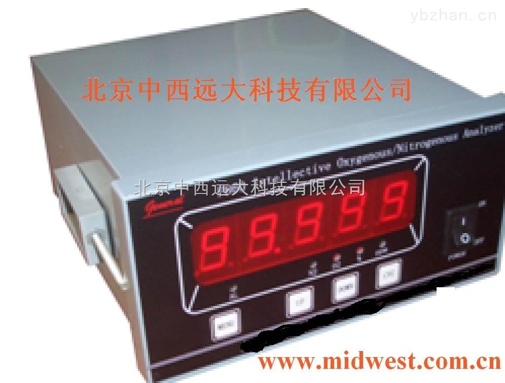 庫號:M294528-在線氮氣分析儀