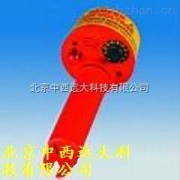 高压验电器/高压验电笔 型号:SHB7-275HP