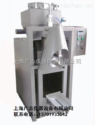 填缝剂包装机