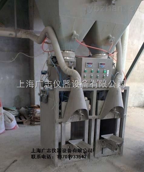 无机保温砂浆包装机