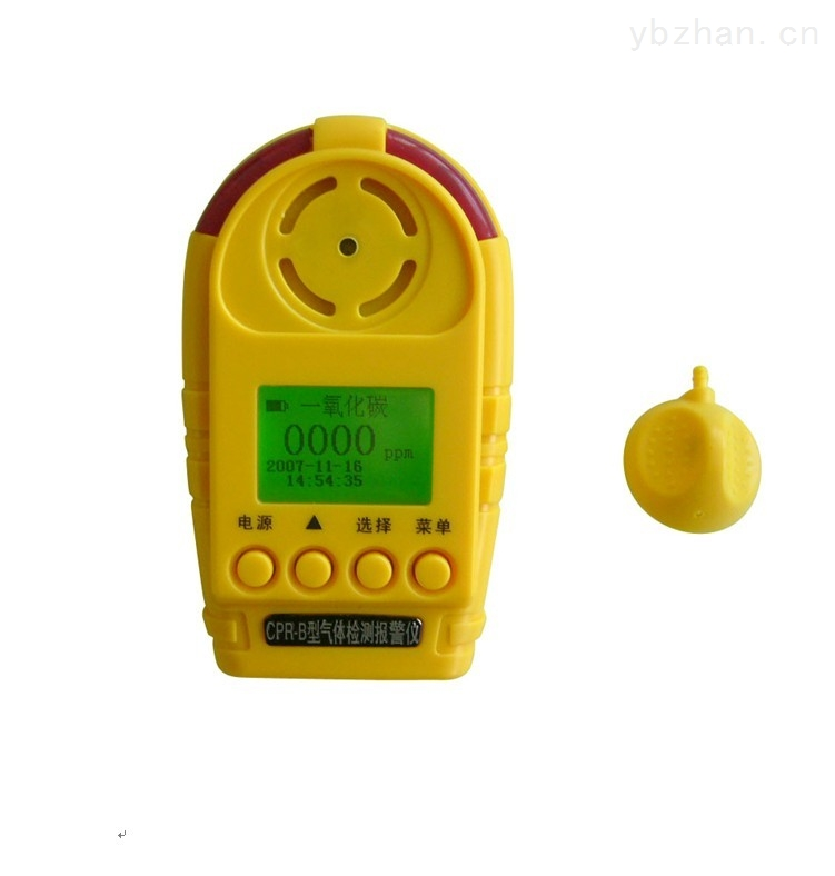CPR-B便攜式二氧化碳氣體檢測儀